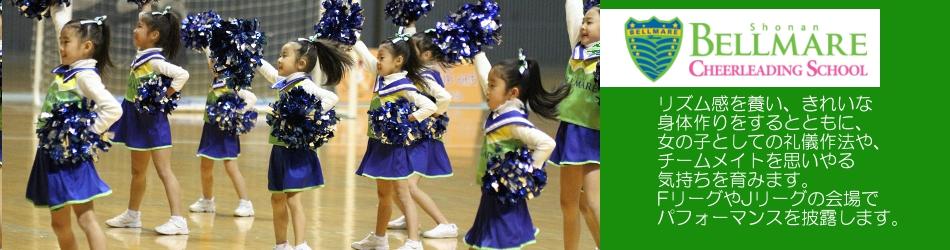 cheer_top