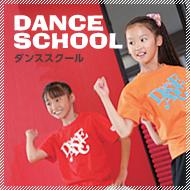 img_dance_school