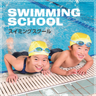 img_kids_school
