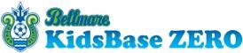 湘南ベルマーレKidsBase ZERO:湘南・藤沢・辻堂に子供たちがスポーツと座学を通して、生きる力を身につける場所が開校!!
