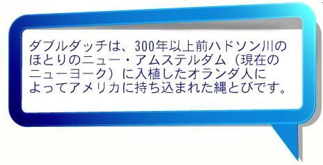 dd_fukidashi