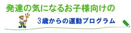 hatatsu_1